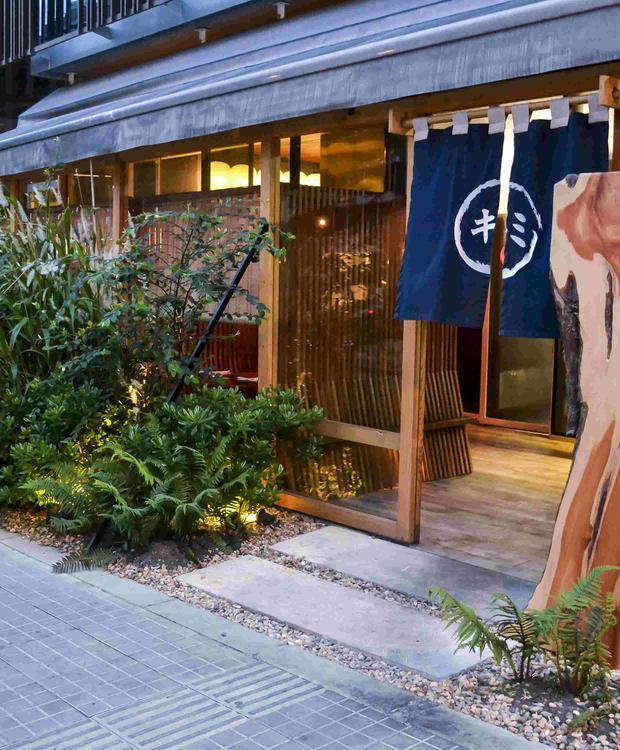 Restaurante KIMI IZAKAYA Bioxury Hotel Bogota