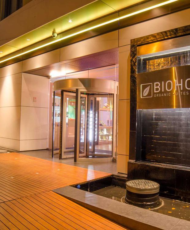 Entrada Biohotel Organic Suites Bogota